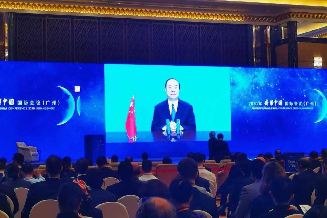 在美酒中读懂中国,华茅以官方合作伙伴身份再次亮相读懂中国国际会议
